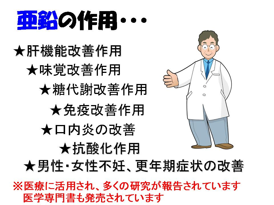 【悲報】日本人のペニスwwwwwwそりゃ世界でモテねぇはwwwwwwww [無断転載禁止]©2ch.net->画像>119枚